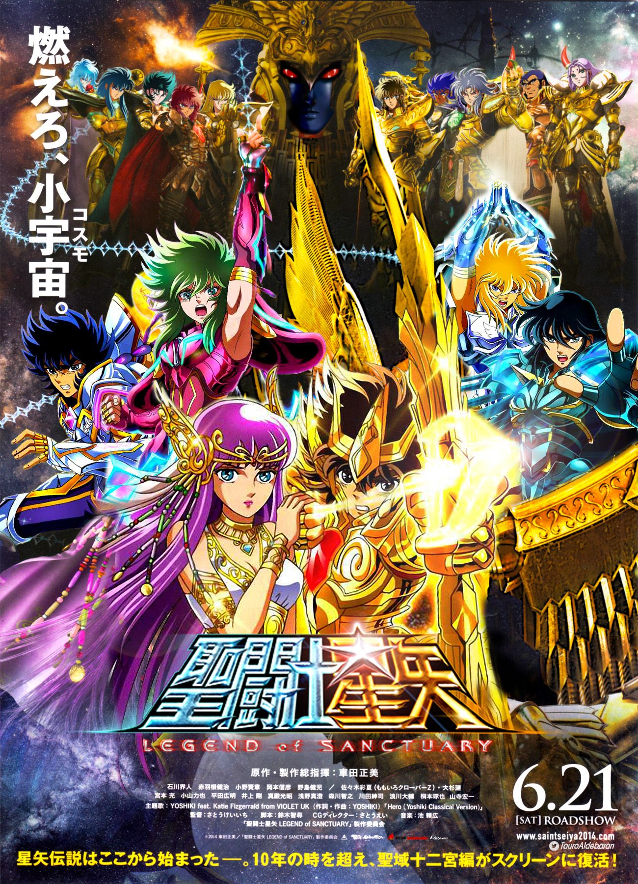 Saint Seiya: Legend of Sanctuary. Dont have time to watch the original , this movie can provide you a brief story of it, with 3D animation as bonus