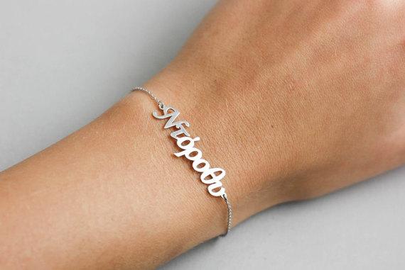 Greek Name Bracelet Custom Jewelry Alphabet Baby Gift For New Mother Sorority Initial Personalized Sb0184