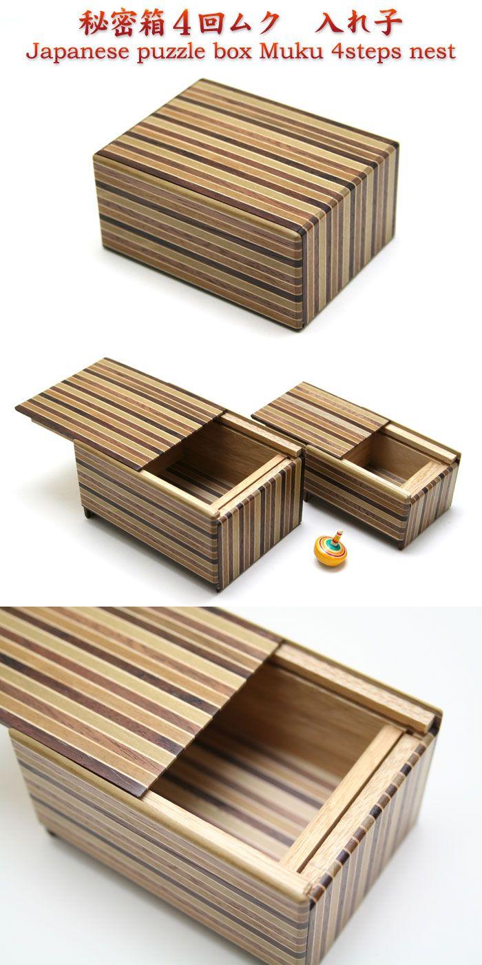 秘密 寄木 箱 細工