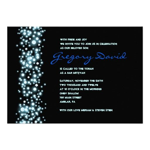 this is great for stary night bar bat mitzvah invitation stary night