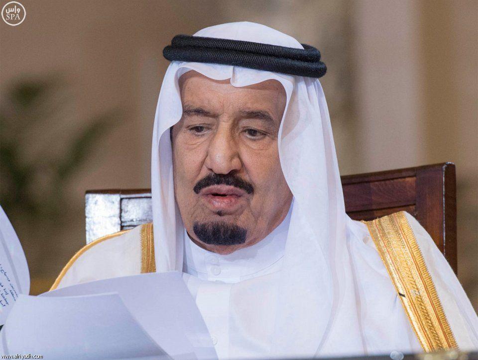 حفظ الله مصر وحفظ شعبها Headgear Captain Hat Royal Family