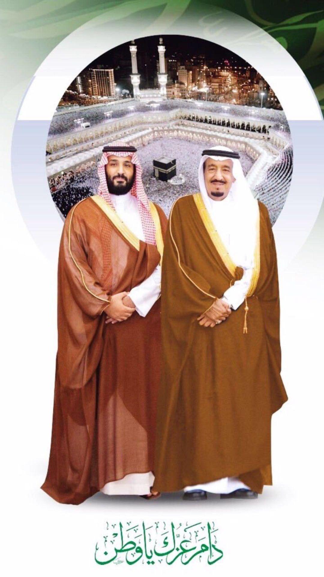 Pin By Nmg On دام عزك ياوطن Abaya Fashion Traditional Dresses King