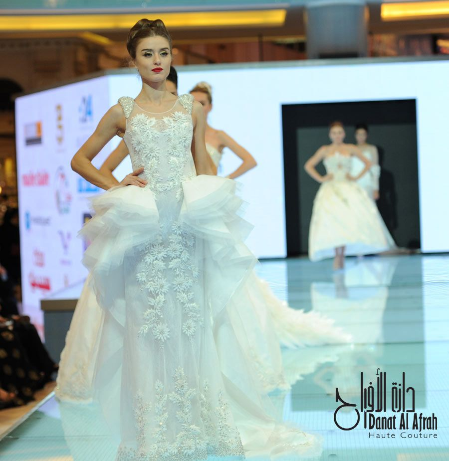 Danat-AlAfrah.Com, 2015 Wedding Dress Collections Presented By Ms ...