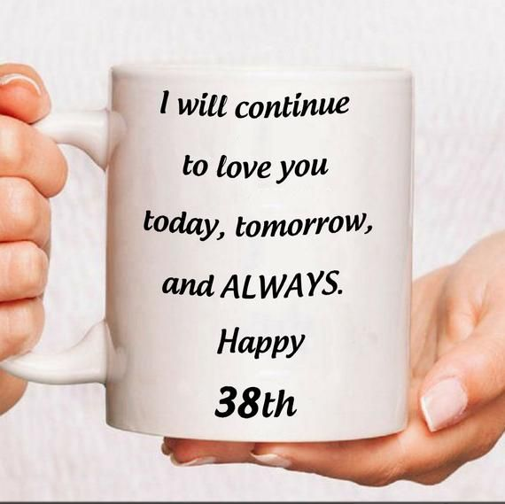 38th Anniversary Gift For Her, 38th Anniversary Gifts For Women,38th Wedding Anniversary,