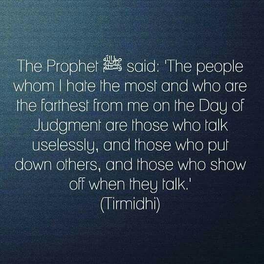 Astaghfirullah Islamic Way Of Life Prophet Muhammad Hadith