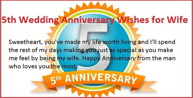 5 Wedding Anniversary Wishes To Wife In 2020 Wedding Anniversary Wishes Happy Wedding Anniversary Wishes Anniversary Wishes For Wife