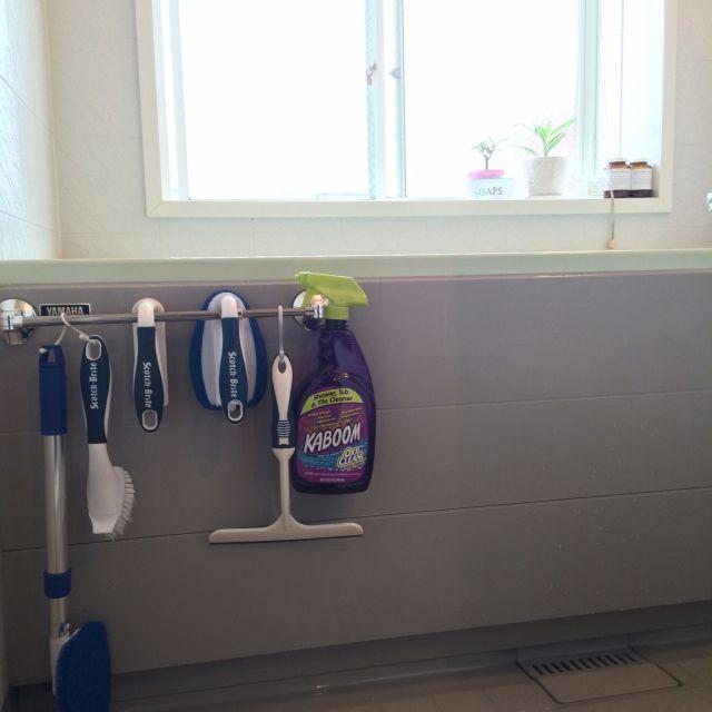 タオルをかけるだけじゃない タオルハンガーを使った収納アイデア 家 Bathroom Hooks と Bathroom