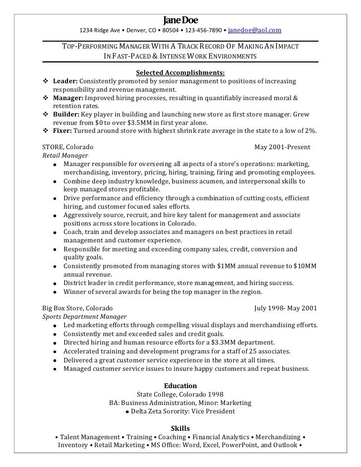 jane doe ridge ave denver retail manager resume sample amp writing - retail sales resume