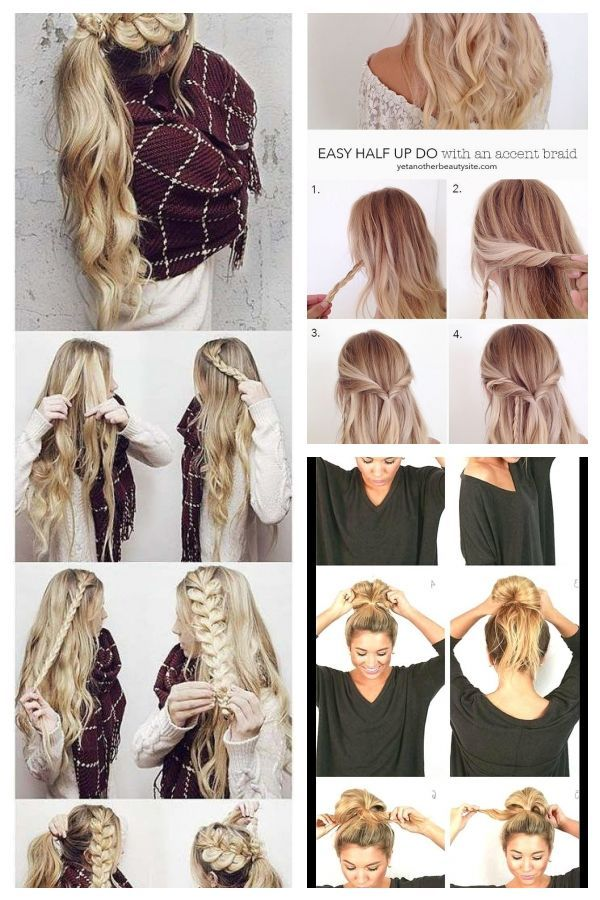 Easy Hairstyles With Extensions Simple Hairstyles Hair Extensions Ideas In 2020 Hair Styles Damp Hair Styles Hair Blogger