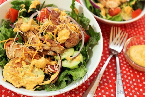 Creamy Curry Salad Dressing