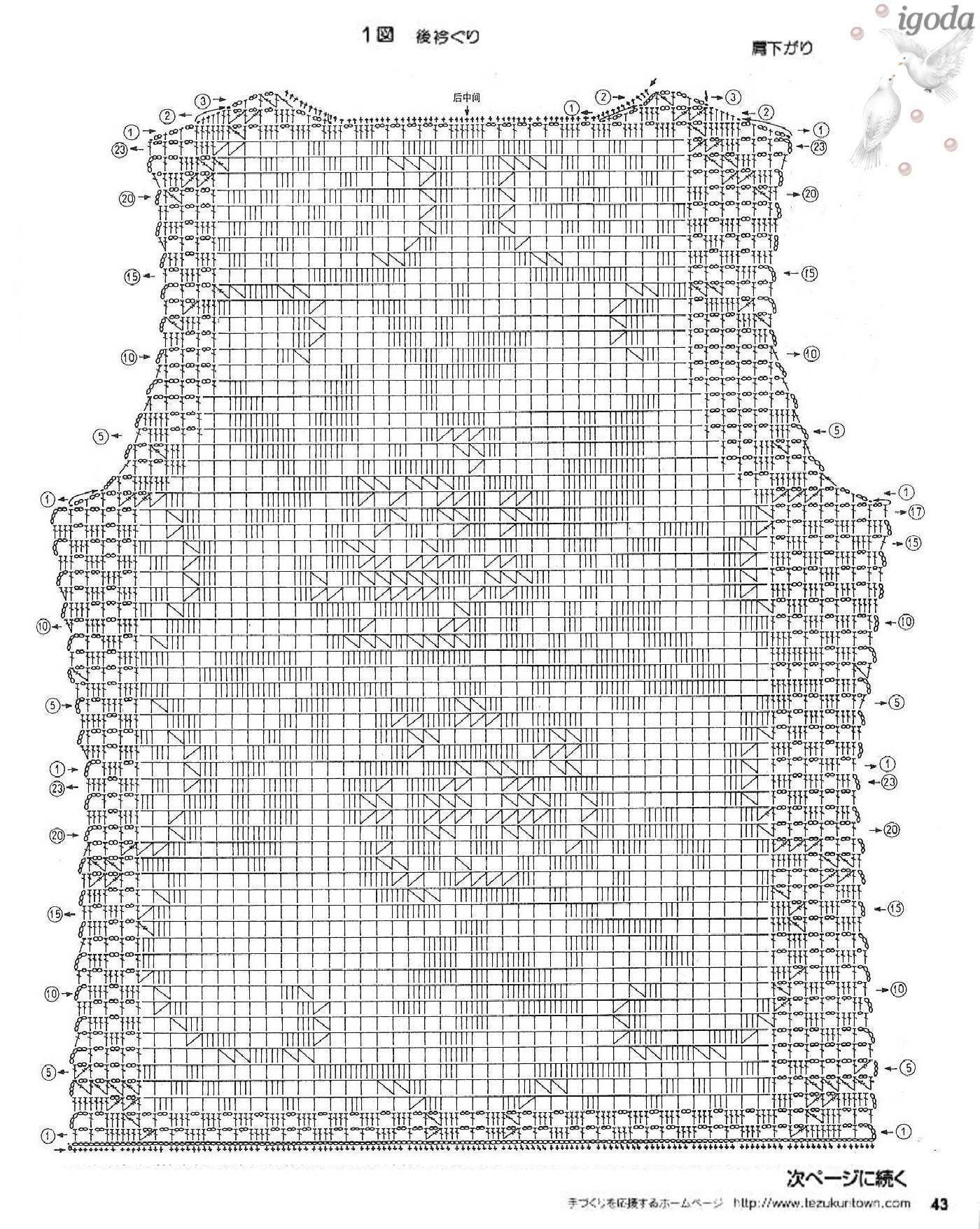 钩针编织----九款网格衣 | Cody | Pinterest