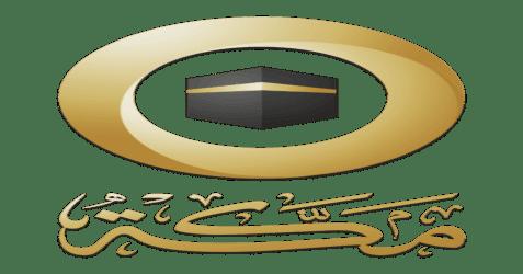 تردد قناة مكة المكرمة الجديد 2019 Makkah Tv بث مباشر الان Mecca Makkah