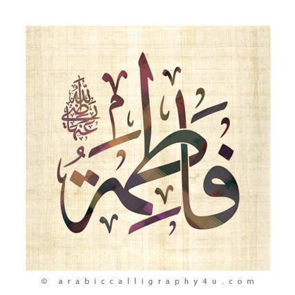 Arabic Calligraphy For You Islamic Art Calligraphy Arabic Calligraphy Painting Arabic Calligraphy