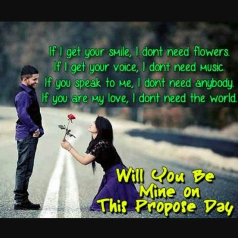 Pin By Princess Yaz On Quotes Propose Day Propose Day Quotes