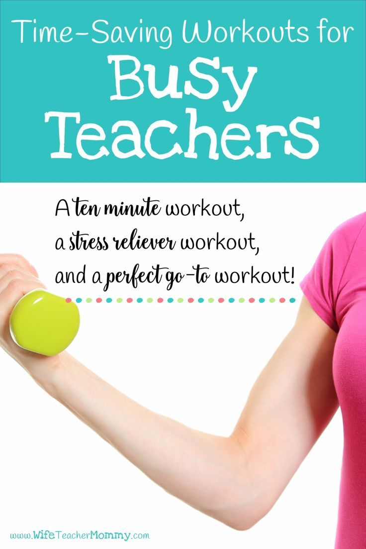 It's hard to find time to work out as a teacher. These time saving workouts for teachers are perfect for women who are busy balancing teaching and their families, but also care about their fitness!