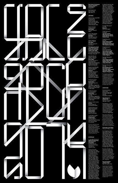 Poster Typography Source Internet Hard Drive 그래픽 표지