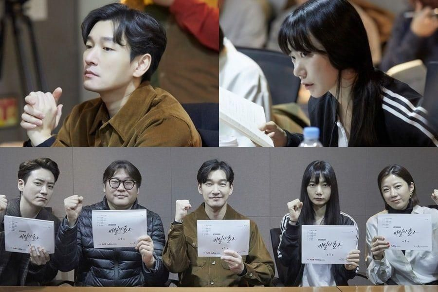 "Cho Seung Woo, Bae Doona, And More Gather For Script Reading Of 2nd Season Of tvN's ""Forest Of Secrets"""