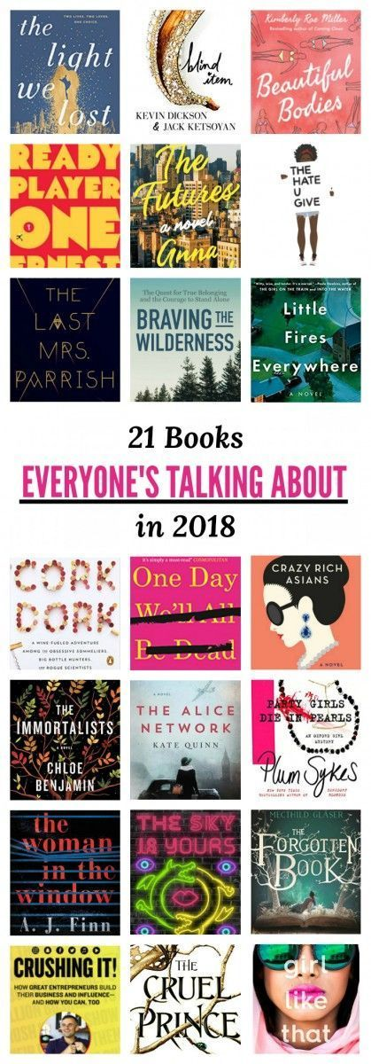 The 21 best books to read in 2018