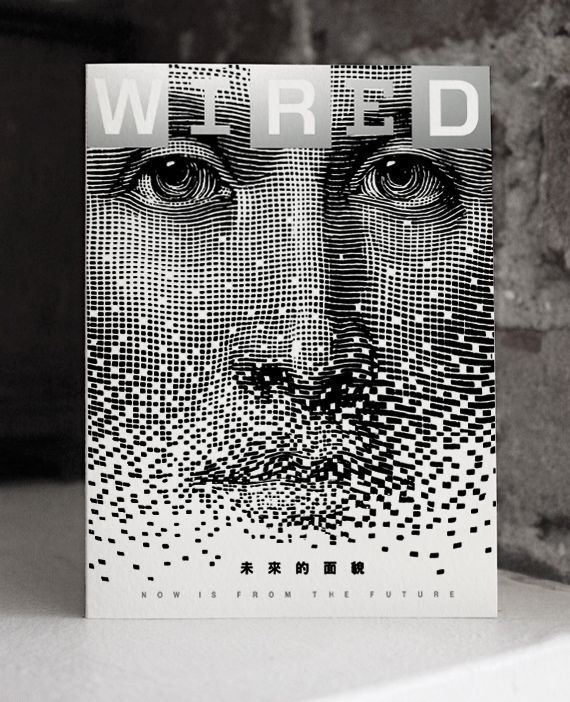 Fornasetti inspired magazine cover for WIRED   Cover Design ...