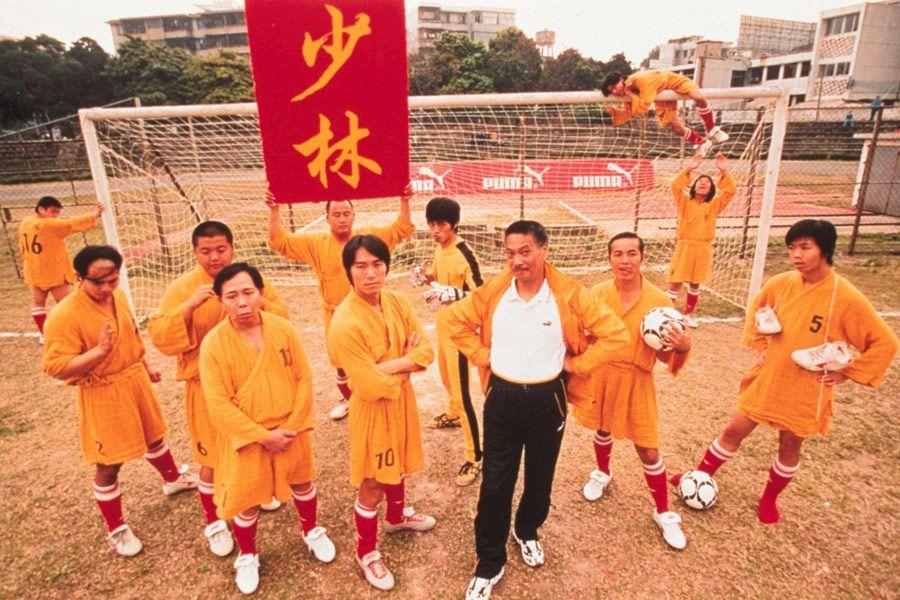 Shaolin Soccer Hiburan Malaysia