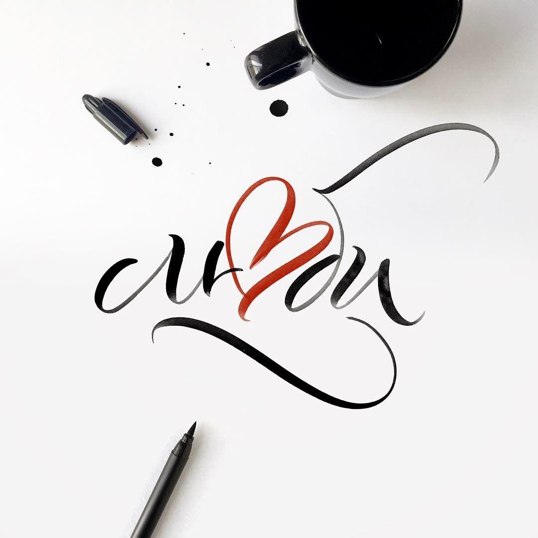 Studiya Kalligrafii I Letteringa U0026 Nadpisi Kalligrafiya Nadpisi Melom