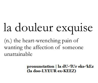 Empty love definition