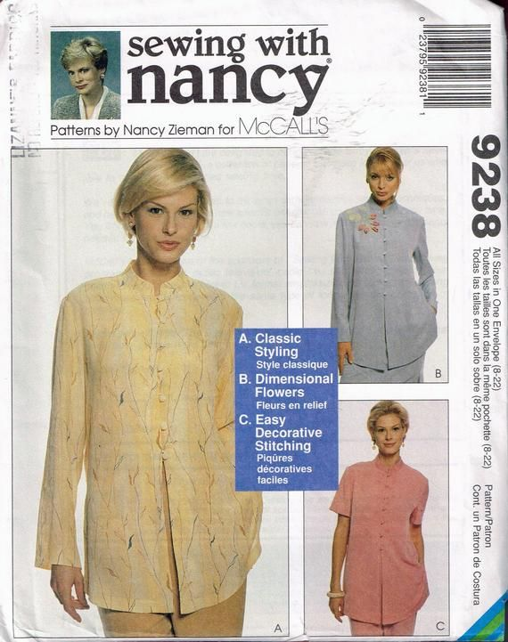 4a31d06ed69f44 Size 8-22 Misses' Top Sewing Pattern - Mandarin Collar Tunic Top Seam Slit  - Loose Fit Top - McCalls