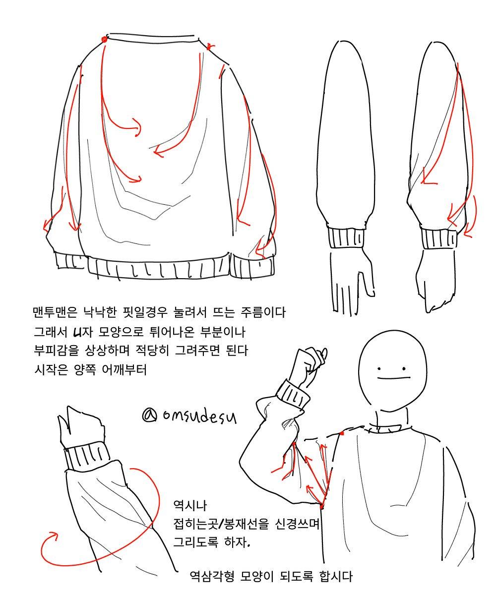 fun sketches