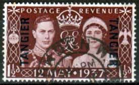 george vi high stamp set unmounted mint