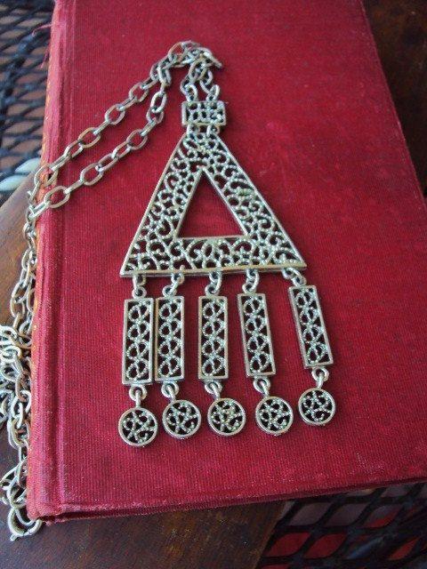 Vintage Crown Coro Necklace Long Modernist by primitivepincushion, $32.99
