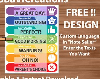 Behavior Chart Diy Behavior Chart Printable Behavior Chart