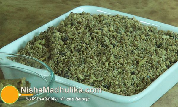 Panjeeri recipe mix of nuts dry fruits and medicinal herbs panjiri recipe for new mothers forumfinder Image collections