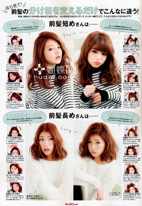 Japanese Hairstyles Hair Pinterest Hair Styles Japanese