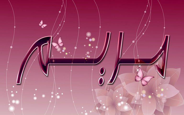 Pin By Maryam Ayman On اهدي اسم مريم الى جميع الأخوات في هذا الموقع الجميل Neon Signs Neon Signs