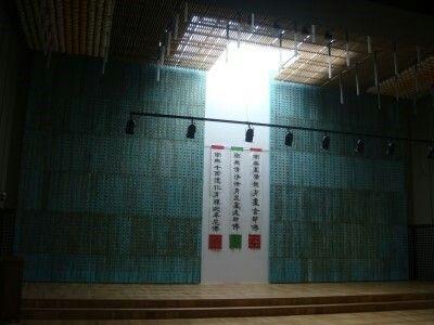 탄허대종사기념관 내부