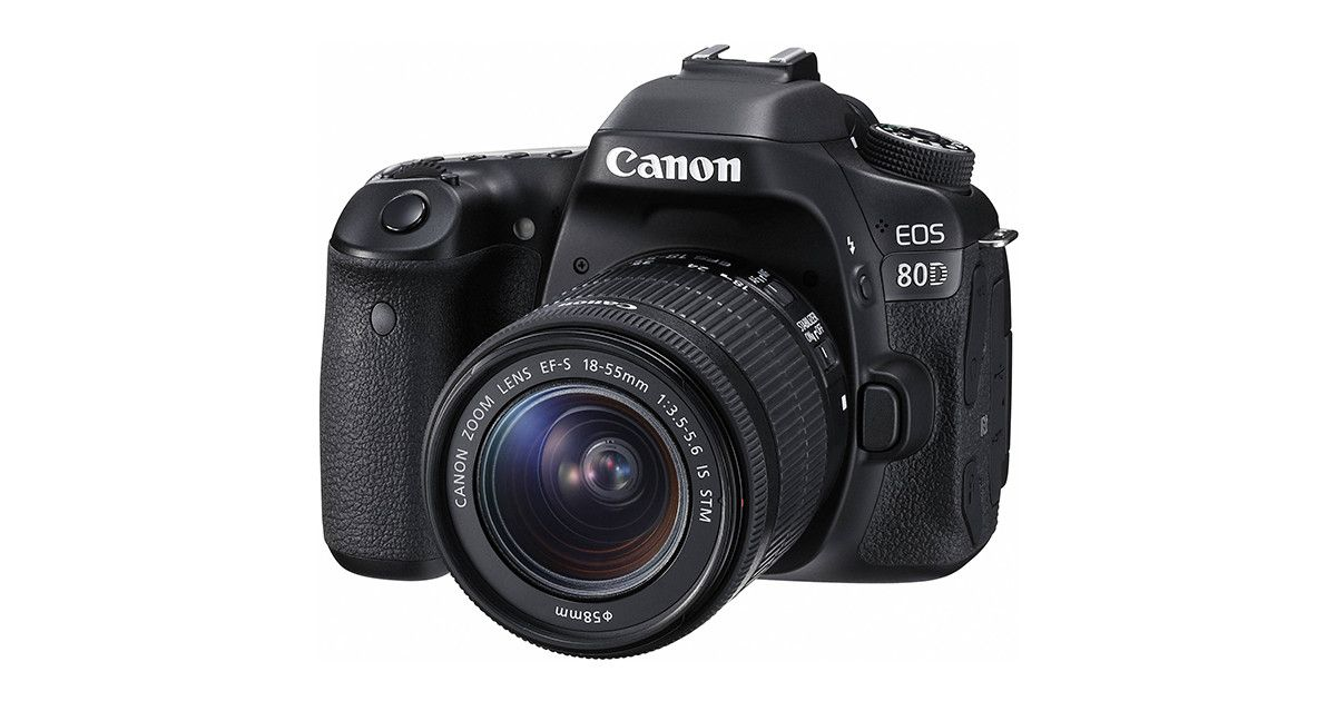 Camera Giveaway Win A Canon 80d 18 55 Kit Giveaways