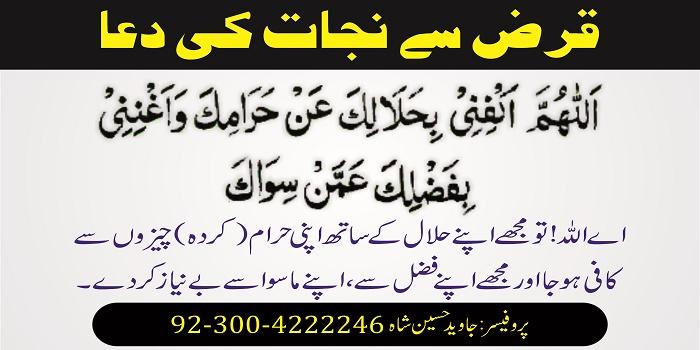Importance Of Dua Istikhara Online Prayer For Protection Muslim Pray Prayers For Children