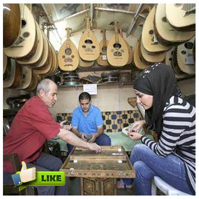 Play the mandolin or Play backgammon? on.fb.me/1869cF3 Photo by عمر الندم