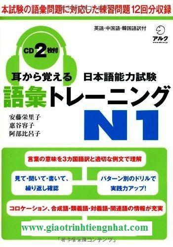 N1 Mimikara oboeru Từ vựng Goi - Toreningu N1 Goi (Kèm CD)