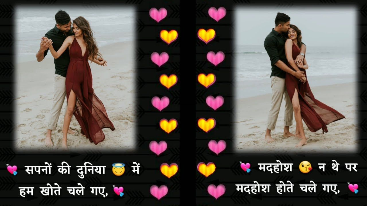 I Love You Shayari Sms In Hindi For Gf And Bf Romantic Quotes My Love Love You