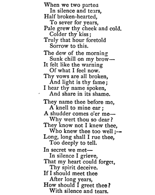 lord byron poet analysis An introduction to don juan  conversations of lord byron,  throughout don juan there is a deliberate representation of the narrator/poet as hero byron plays.