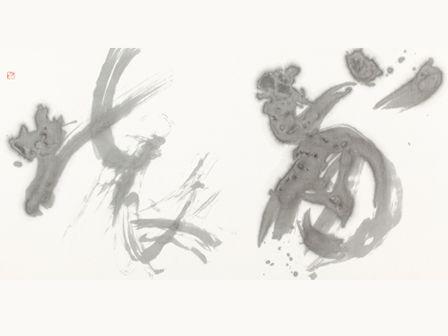 「手島右卿 崩壊」の画像検索結果
