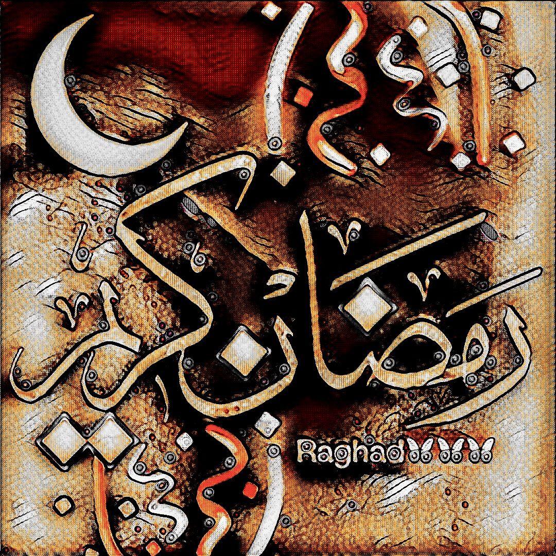 Desertrose اللهم أهل علينا شهر رمضان بالأمن والإيمان والسلامة والإسلام والمسارعة إلى ماتحب وترضى اللهم ألبسنا لباس العافي Arabic Food Ramadan Kareem Ramadan