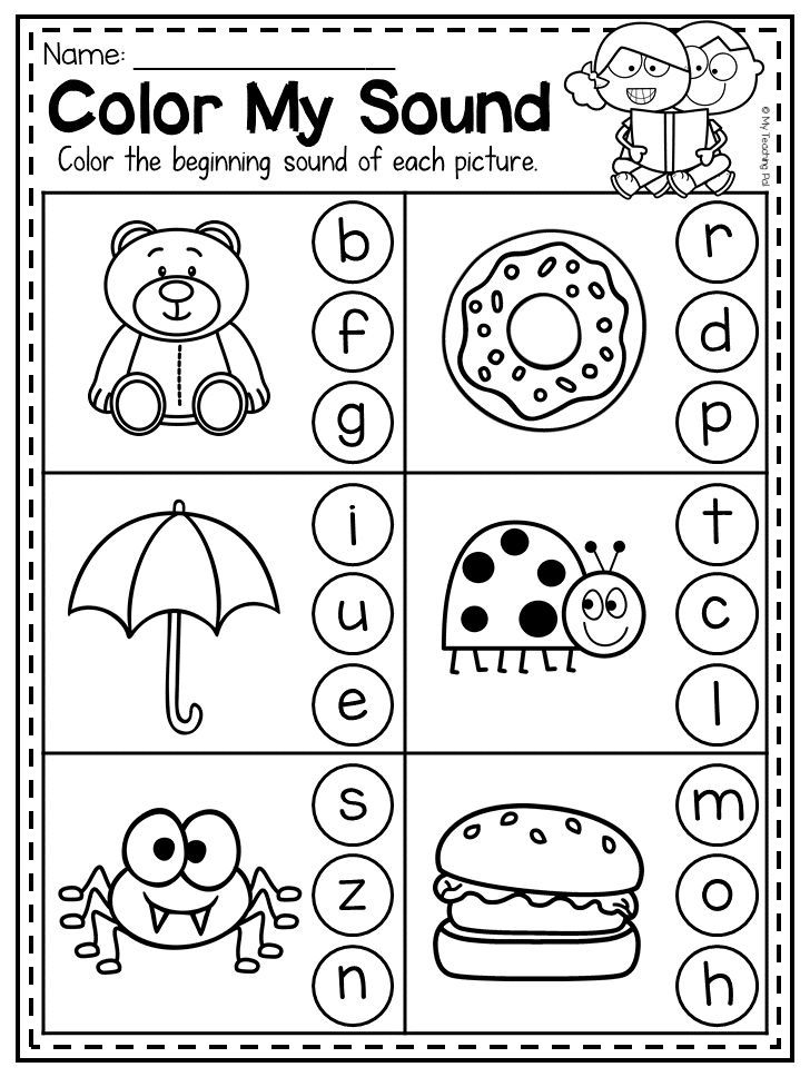 Kindergarten Printable Phonics Worksheets