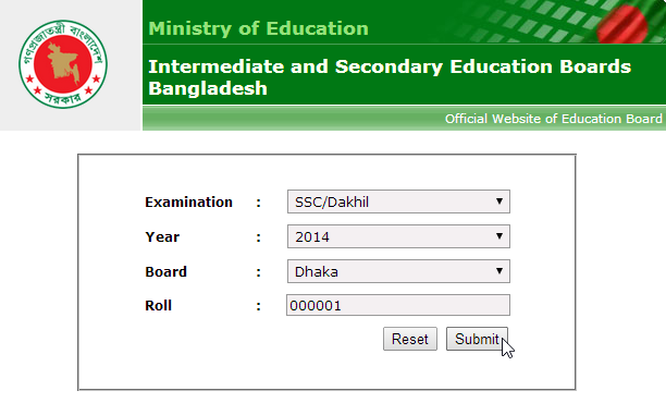 Ssc Result 2014 Education Board Bangladesh Sujonhera Com