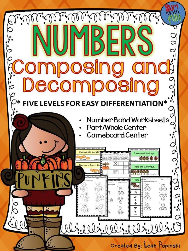 Fall Activities: Number Bonds Worksheets & Games - 5 Differentiated ...
