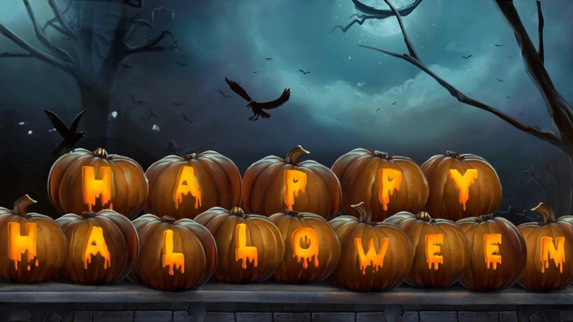 Классные картинки хэллоуина