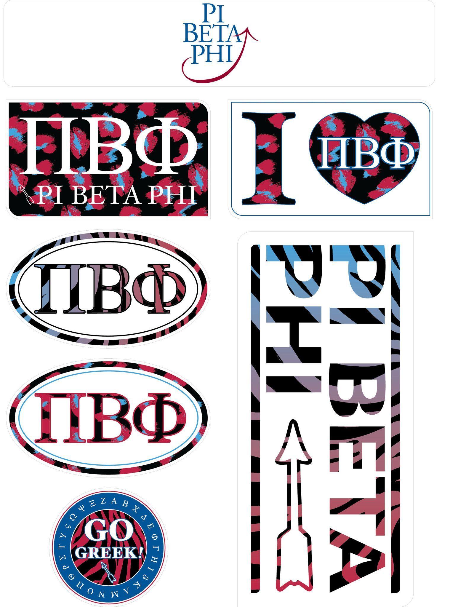 Pi Beta Phi Animal Print Stickers