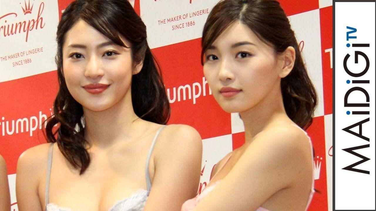 トリンプガール 高画質 人気のファッショントレンド