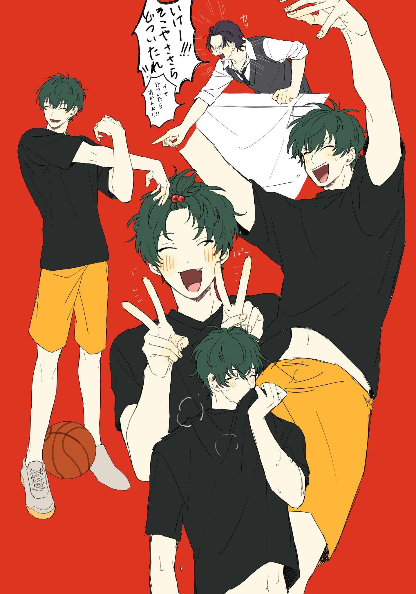 周 on in 2020 Anime guys, Cute anime boy, Cute drawings